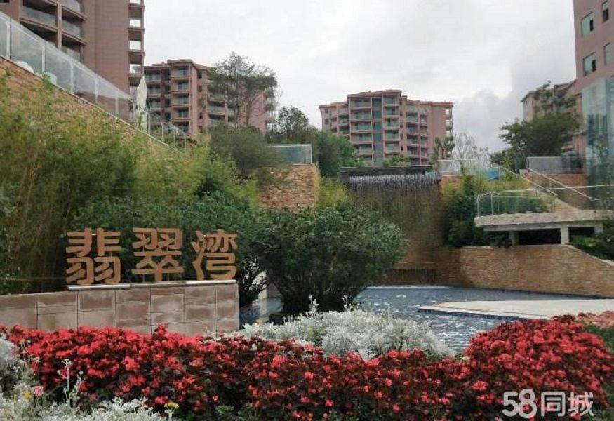 三大主题乐园,满足游客的娱乐需求,养老度假之地。
