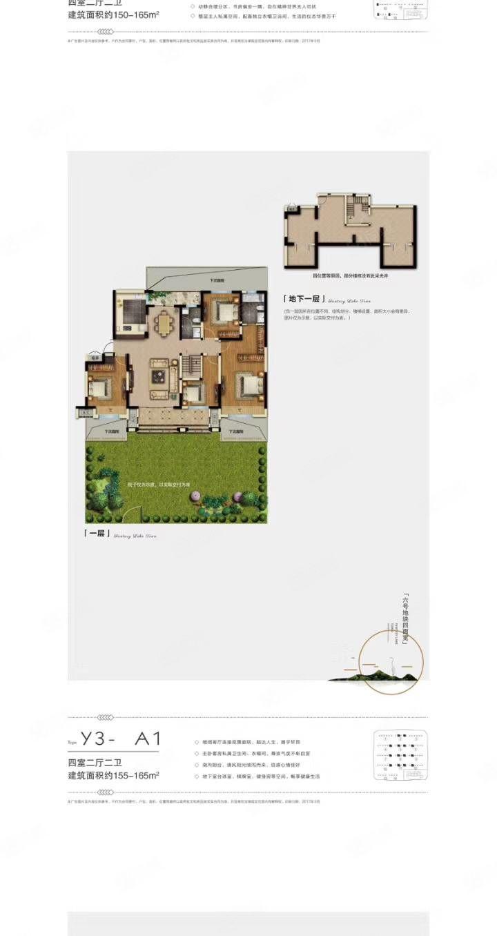 绿地香湖湾洋房急售一楼二楼带花园三四五六七楼平层顶楼复试