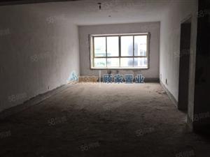 (顾家置业)南门尚庭苑,毛坯房,给您一个自有装修的空间!