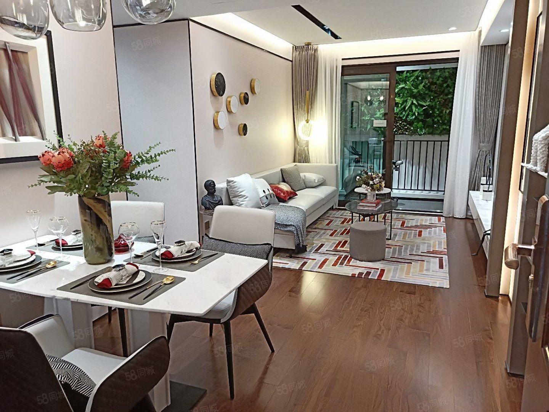 上海经济接轨区44万买套房三房朝南送大露台不限购配套齐全
