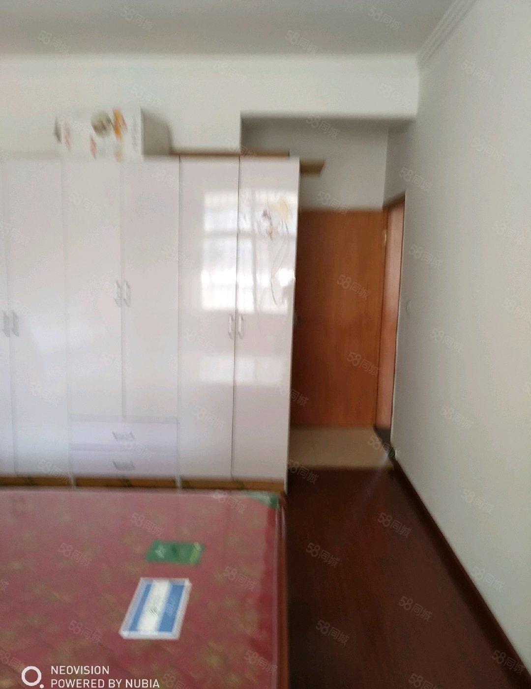 李家湾3室2厅2卫新装修,因去外地发展急售19.7万