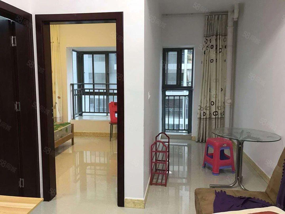 极中心!一小四中一幼学区房!精装两室,带家具便宜澳门金沙平台