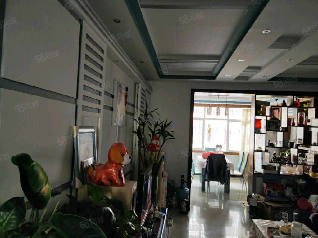 市中心七小学区精装3房2厅急售