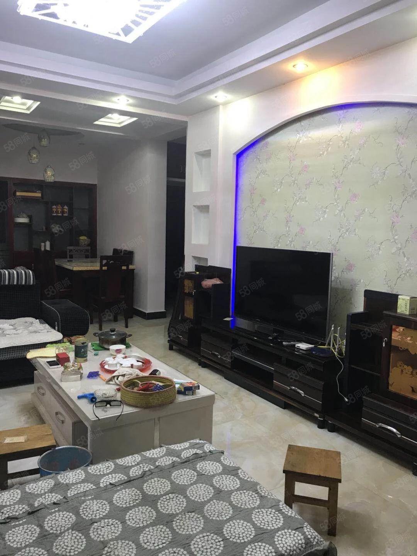 清和苑好房急售价格美丽带全部家具家电拎包入住欢迎致电