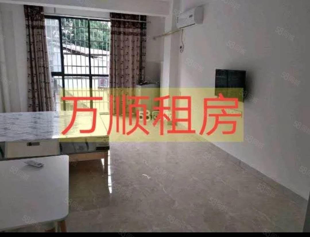 朝阳广场附近公寓1000元/月包宽带包物业