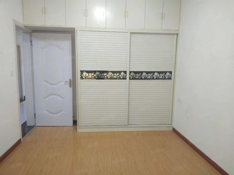 东方明珠,2室2厅精装修,家具家电齐全,带地暖欢迎随时入住