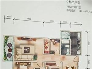 天德中心9楼55.5万可更名,不接受贷款