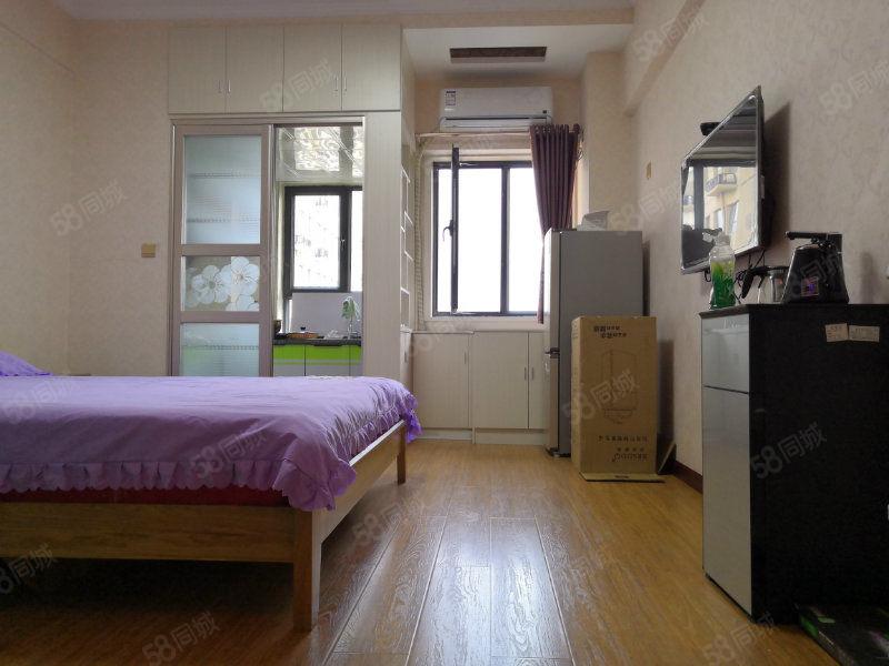 开元国际公寓45平米精装家具家电地暖24万