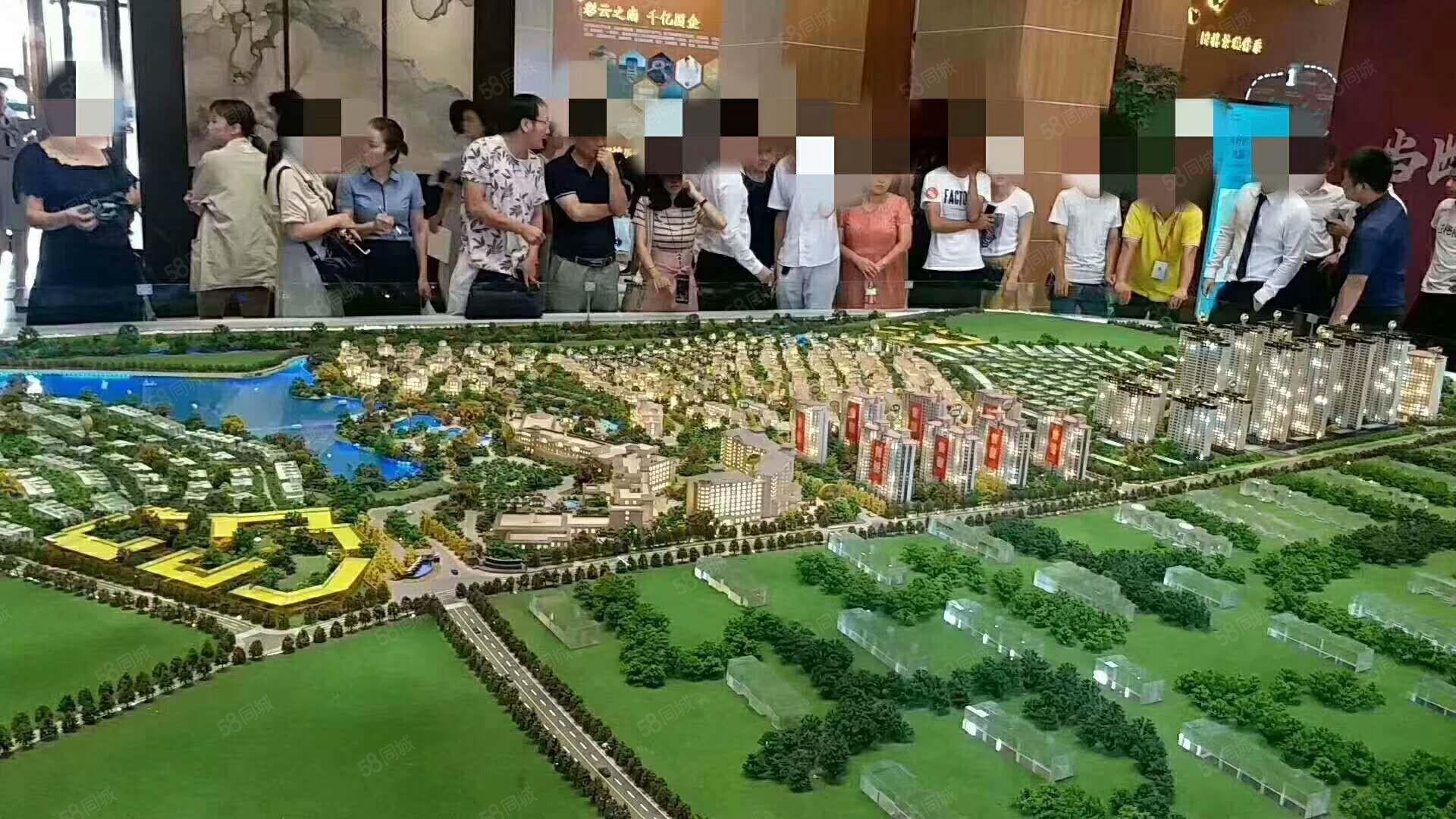 特惠汀兰湖云南城投国企重金打造70年产权住宅,不限购不限贷