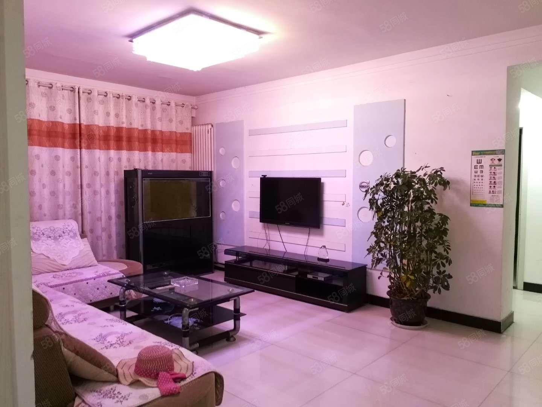 东华花园精装修三室,家具家电齐全,生活便利,九州超市,东方城