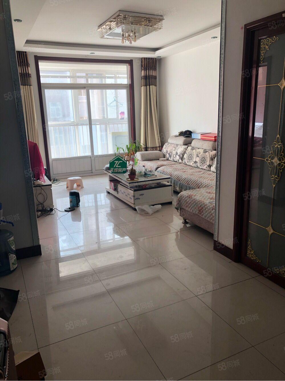 鐵西飛龍鑫家園矮樓層兩室兩廳H戶型首付21萬