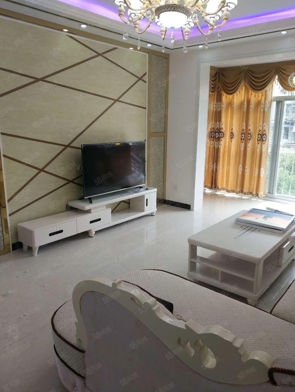 新城60米大街3室2廳2衛精裝現澆房出售,擰包入住