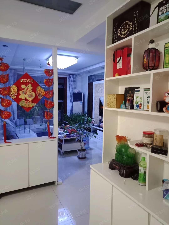 林语国际观景房配合贷款