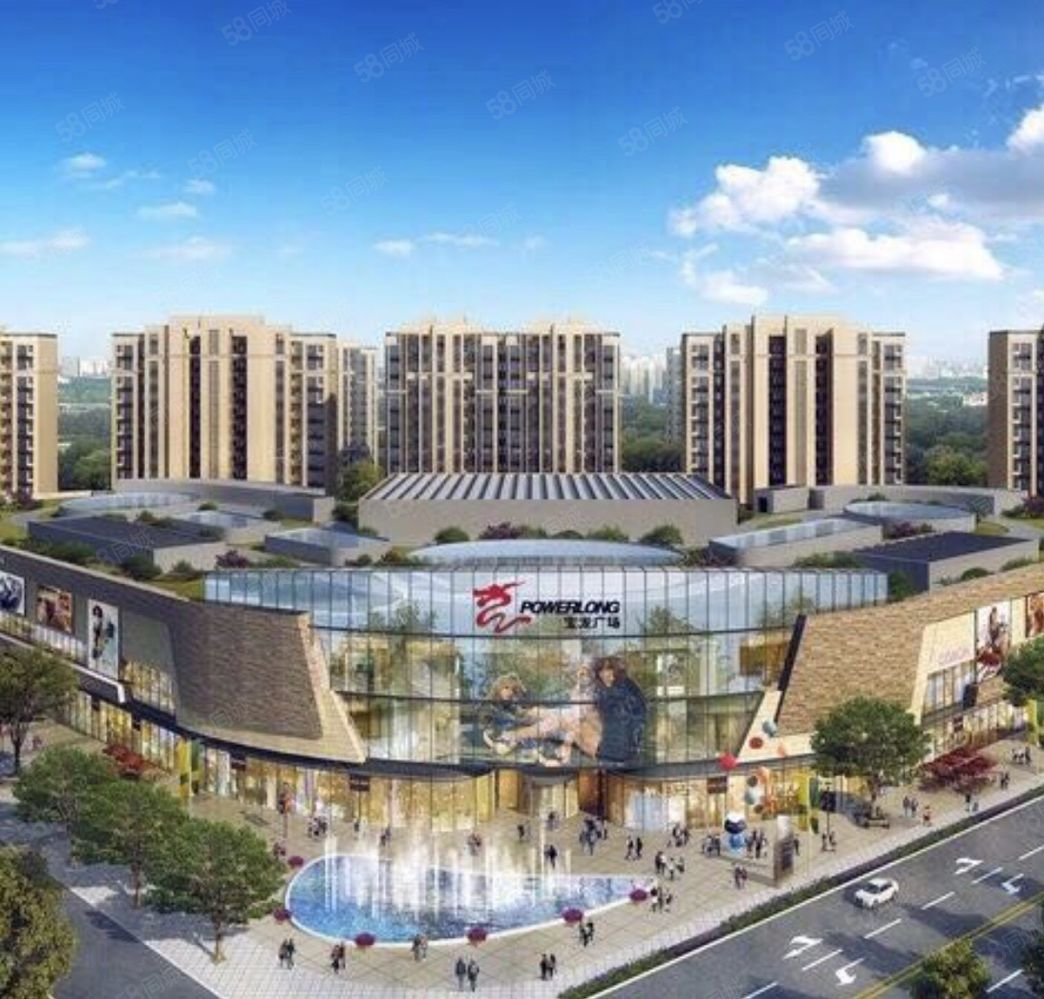溫州寶龍廣場首付30萬均價11600元(免傭金)