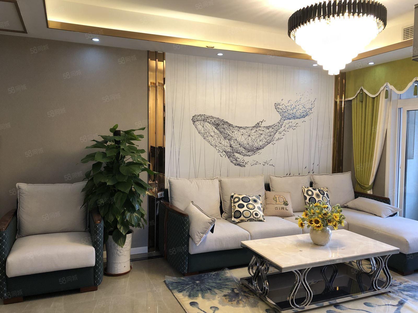 龍城國際北城3室2廳2衛豪華裝修好房不要錯過!