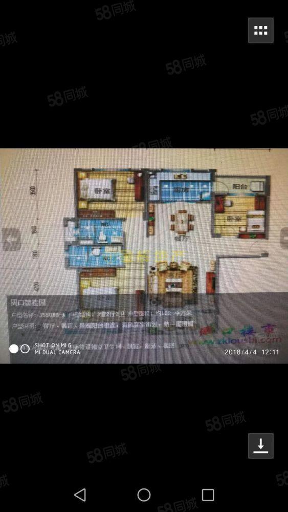 碧桂园(公寓)3室2厅2卫128平米急用钱低于市场价出售