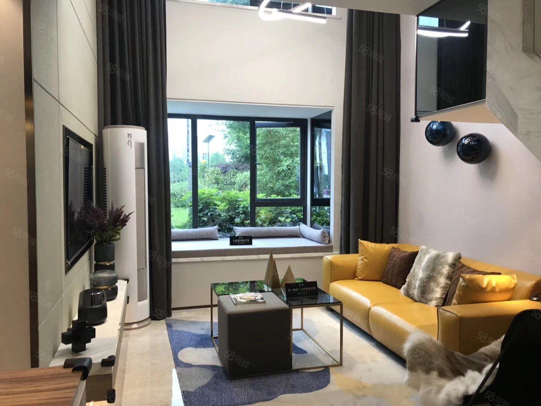 躍層公寓單價3500起高新區臨港壹號,請詳細咨詢我
