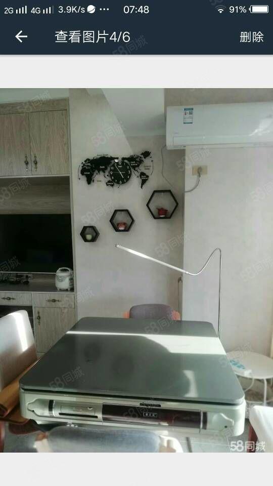 潤達公寓配置全自動麻將桌的空中公寓
