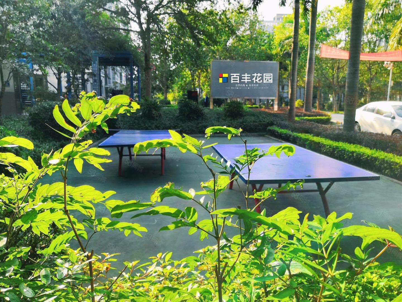 百丰花园,精装修,花园式洋房,赠送大阳台,