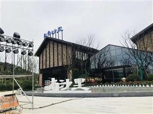 朱家尖风景区南沙里55至65平方精装修总价70万起
