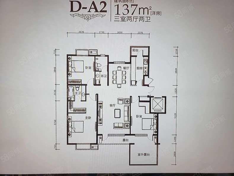 低于售楼部3千每平米!科翡翠公园洋房顶账现房香溪美地金宇名庭