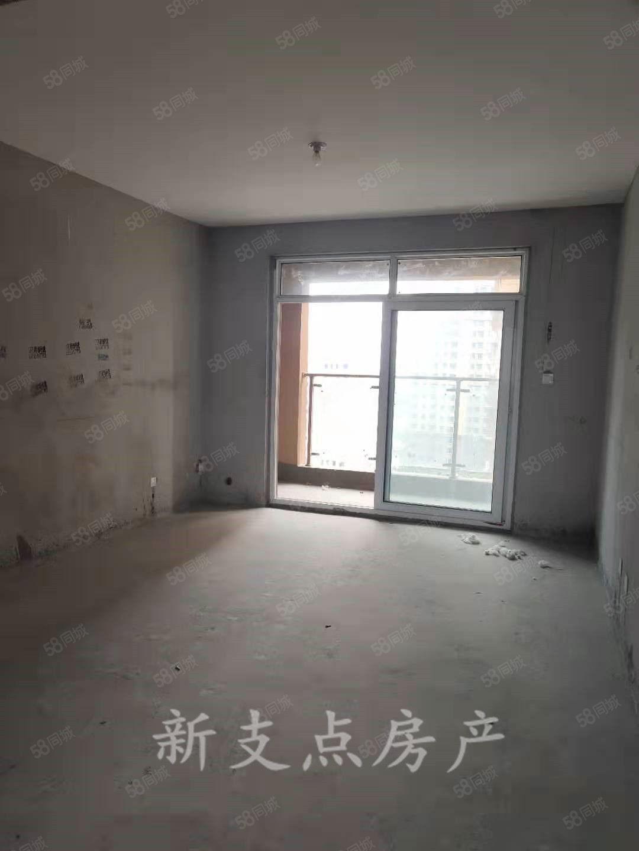 天城一品99平小三室全新毛坯证满两年可贷款随时看房