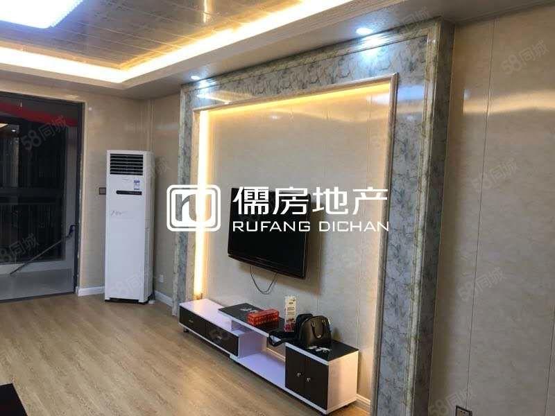 整租长江花城四期3室2厅精装5楼设配齐全拎包入住