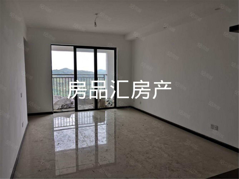 家喻五洲经典三室两房出售建面91平均价不到4600急售