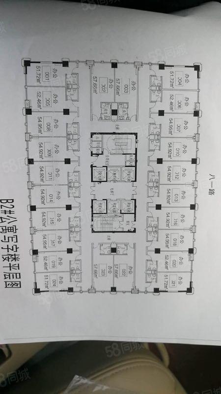 文化城现房!公寓阳面阴面均有5900一方包改合同可按揭