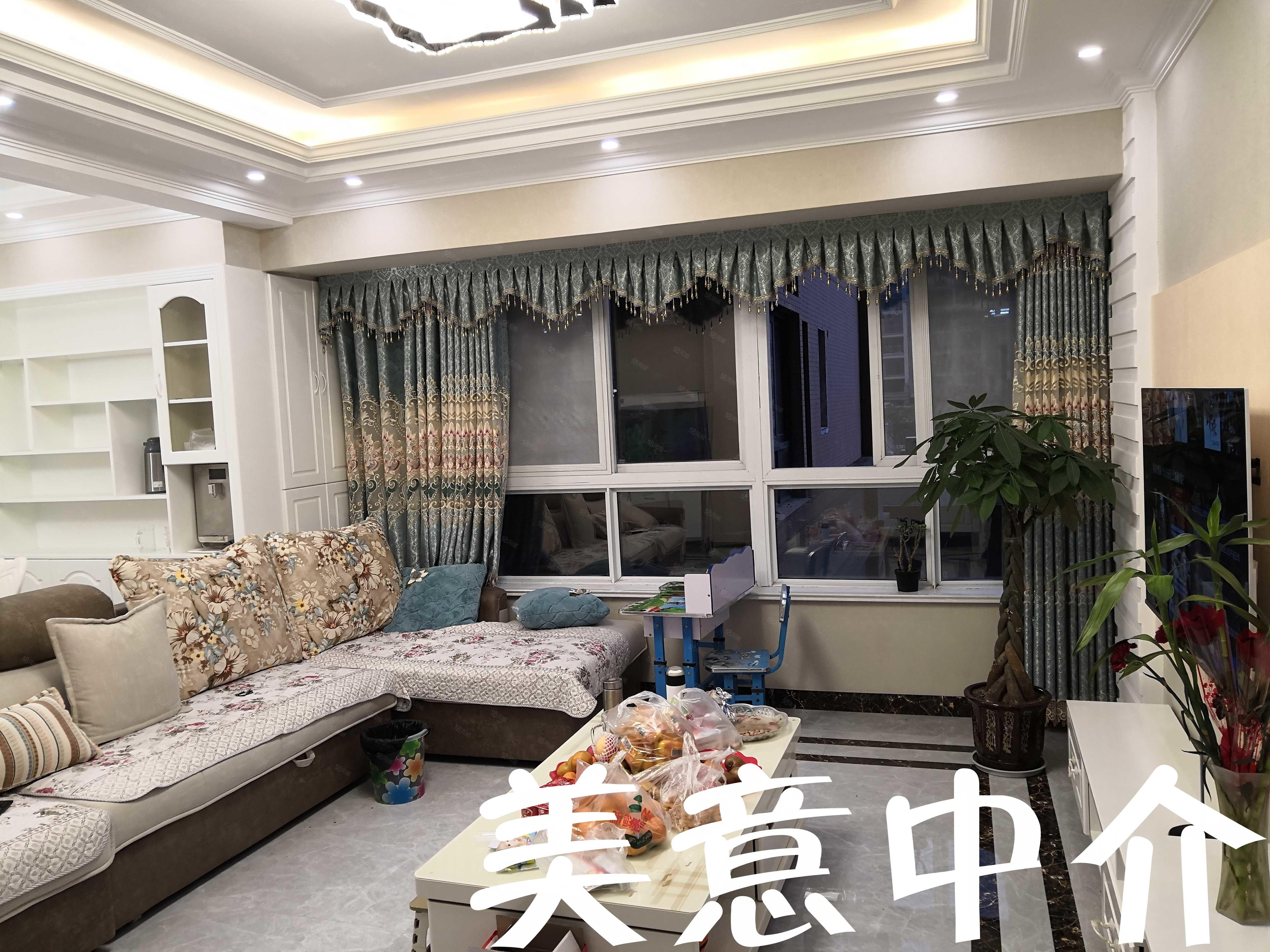 財富中央豪華三室二廳雙衛品牌家具家電齊全拎包入住