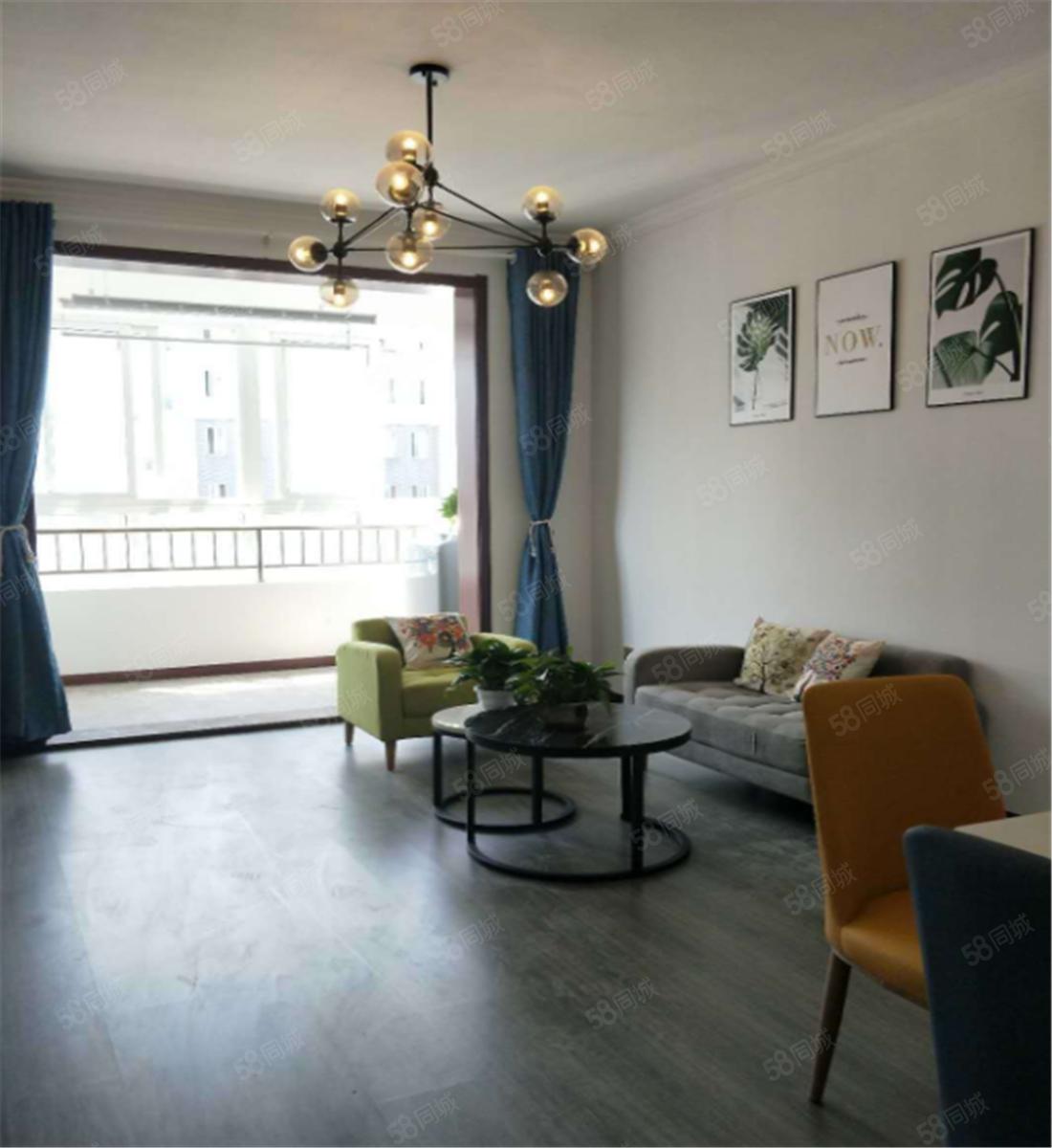 维也纳公园精装修两房南北通透室内家具家电齐全拎包入住