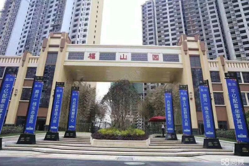 中铁领秀城福山园毛坯一楼,有车位,房东急售