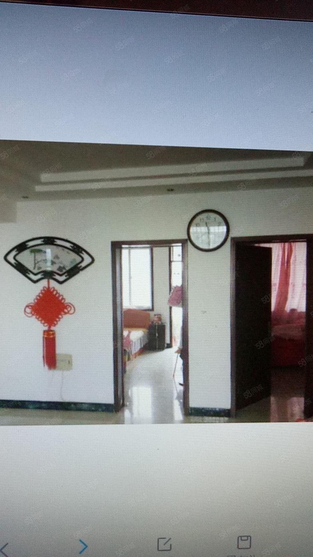 瑞丰小区2.2.1简单家具随时看房