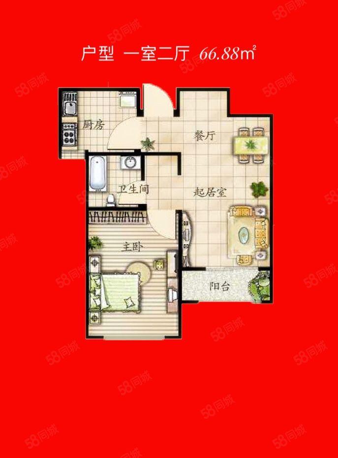 第一次有�@�拥�C��,什么是真正的特�r房,看看�@套房子就��明白