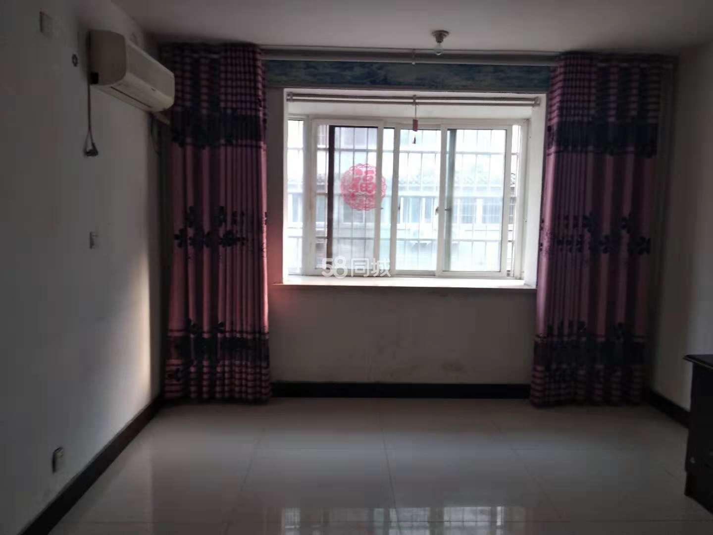 大槐树3室2厅1卫