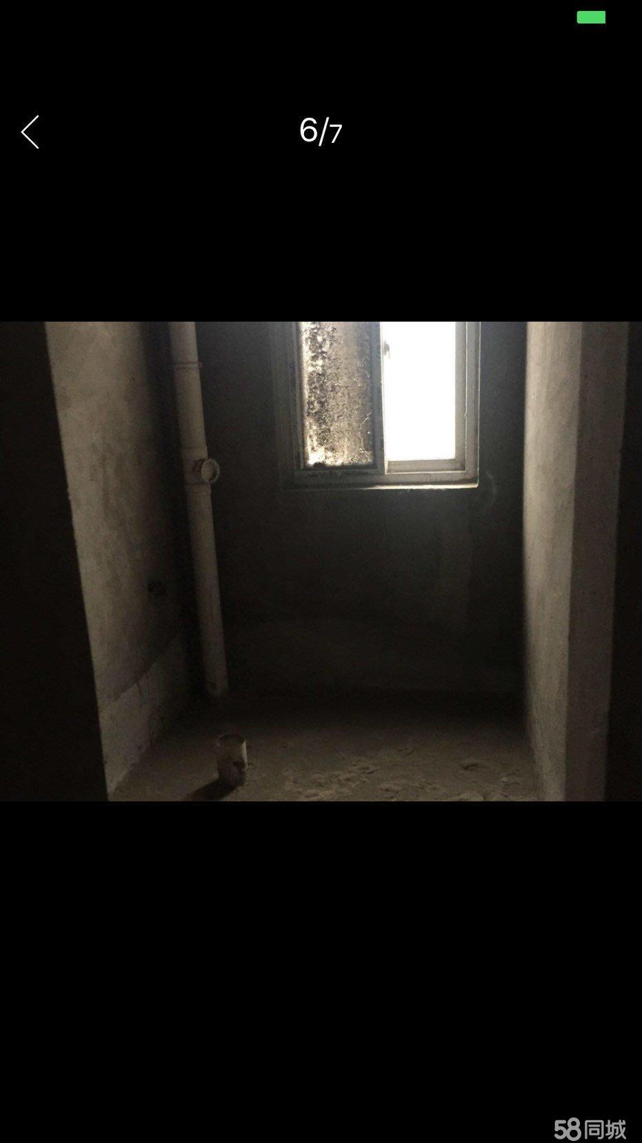 康馨苑小区2室2厅1卫
