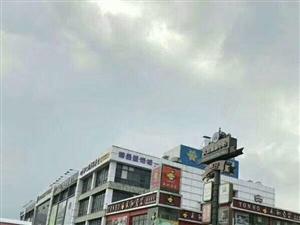 【大浪商业中心】《龙兴雅苑》火爆销售中……