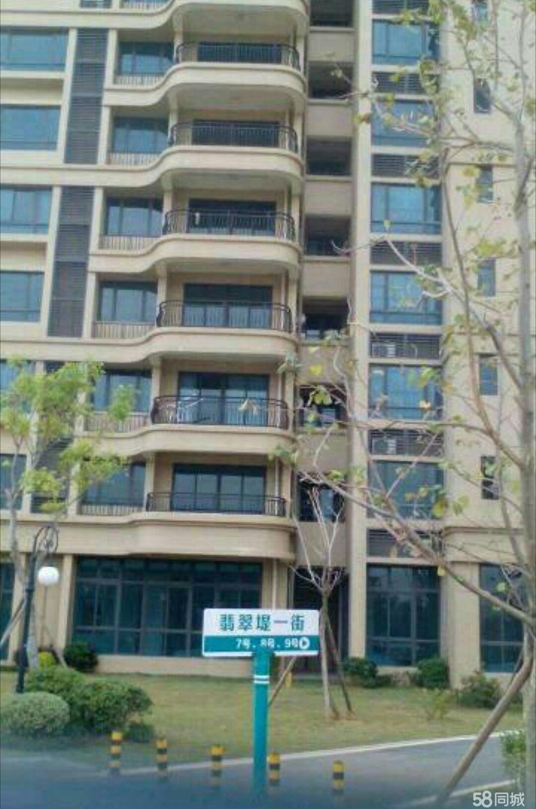 水东碧桂园3室2厅2卫