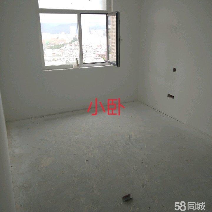 原泉小学学区房现房清盘出售