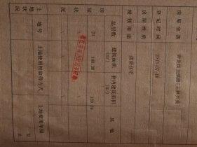 封闭式,德江县城核心住宅