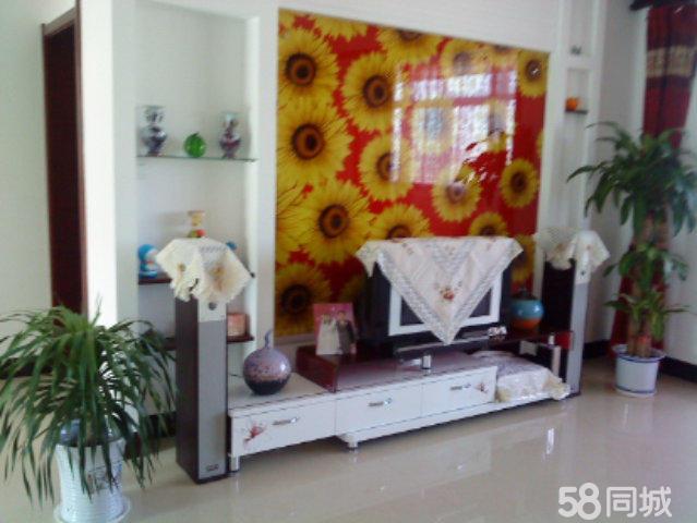 3室2廳1衛118平米