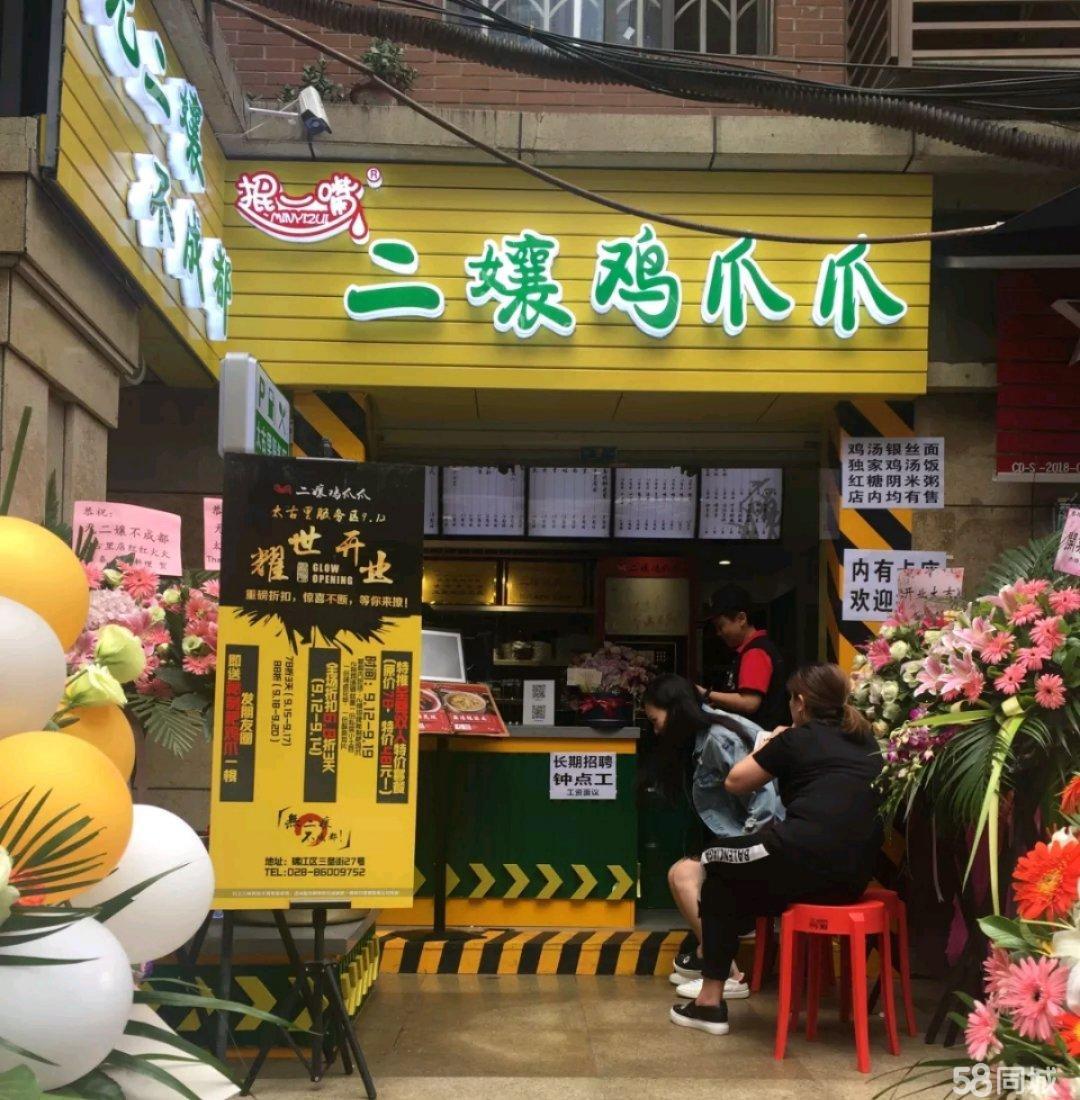 月收3751元,首付23�f,29平�T面已租小吃店.�C�R