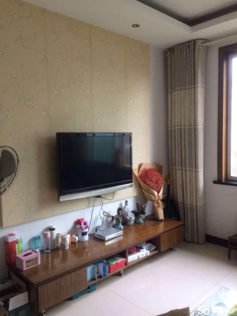 万寿家园3室2厅1卫92平米