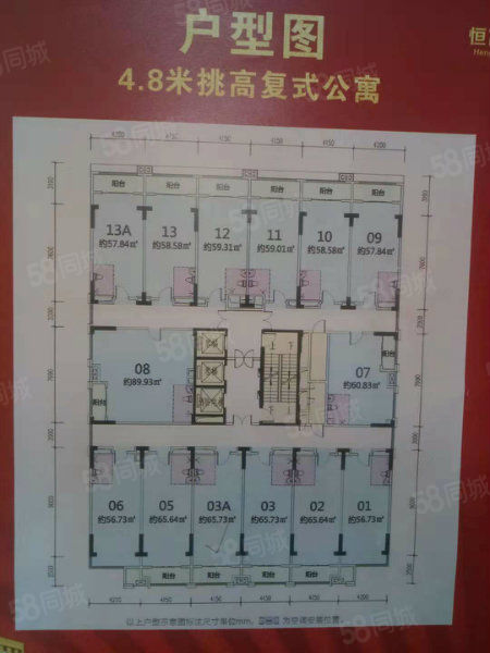肇庆高要区恒富大厦65实用面积超1003房1厅澳门皇冠网址