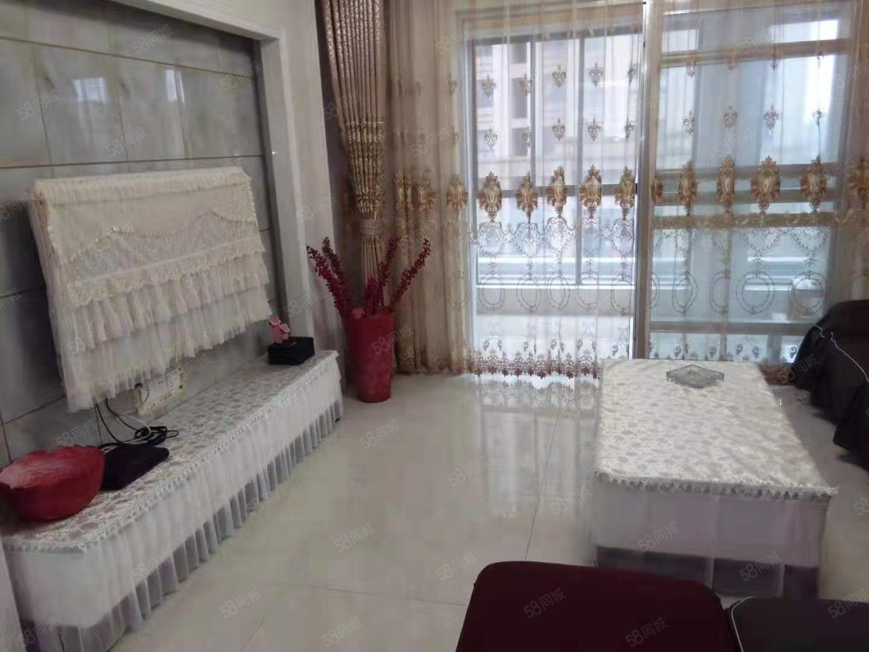 新车站附近,中扬康居苑3室2厅1卫精装修,设施齐全,拎包入住