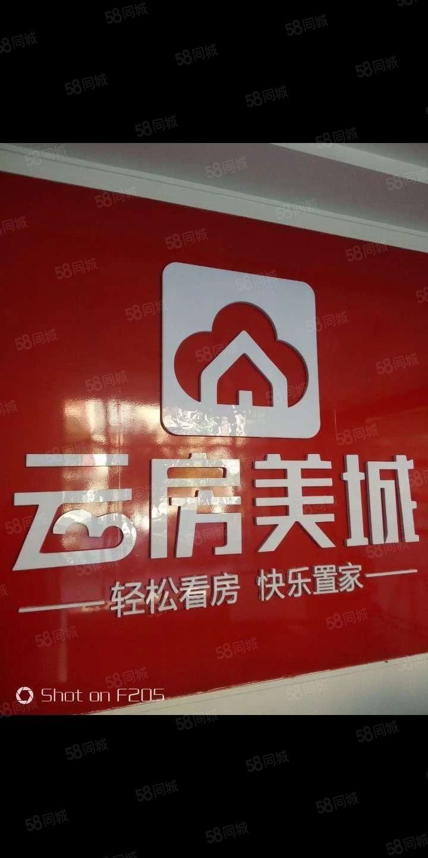 科恩住房带家具出租40平米