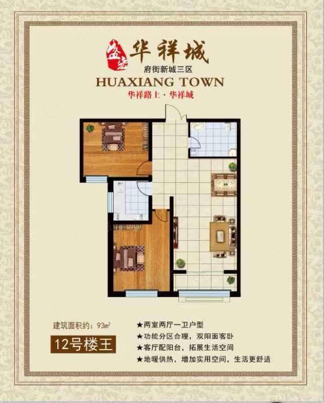 �A翔城�墒乙�d�F房�l售支持公�e金�J款