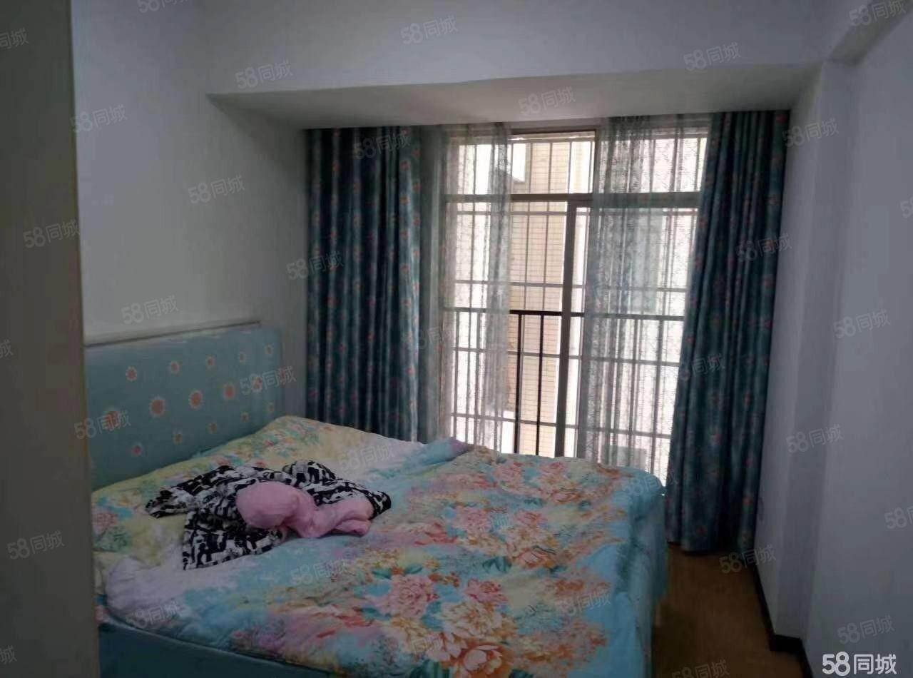 盛世彩虹电梯房96平方小3室可以按揭家电齐全宇辰房产