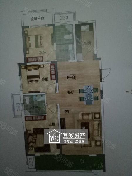 天润城三期高层,急卖12楼西户楼头可按揭,可全款