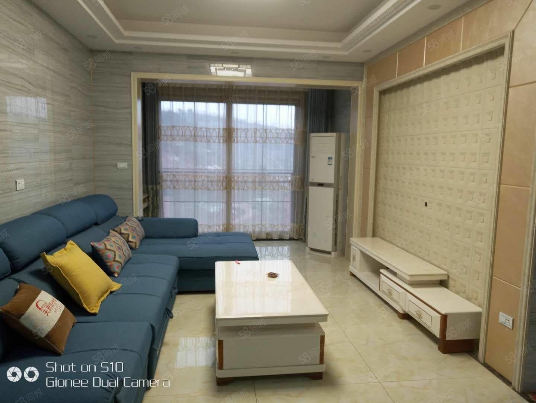急售未来城一期丶高层电梯房,88平米三室两厅一卫,可议价